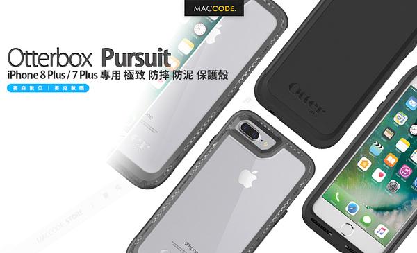 Otterbox Pursuit iPhone 8 Plus / 7 Plus 專用 極致 防摔 防泥 保護殼 贈玻璃貼