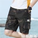 夏季韓版休閒工裝短褲男寬鬆加大碼運動純棉五分褲潮胖子中褲 自由角落