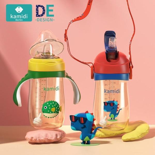 新款PPSU吸管水杯大容量嬰幼兒童鴨嘴學飲杯直飲杯防摔高顏值 快速出貨