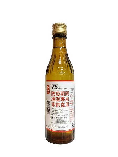 【台灣公司貨】好犀利酒精自動感應噴霧機