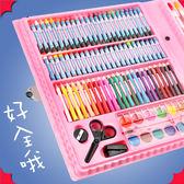 小學生美術學習用品兒童生日禮物畫畫工具水彩筆繪畫套裝文具禮盒igo 全館免運
