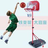 兒童籃球架可升降室內3-5-10歲落地式投籃玩具男孩籃球框4歲寶寶 【格林世家】