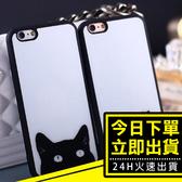 24hr   掛繩防摔手機殼蘋果iphone 6s plus 蘋果硅膠軟殼情侶貓貓咪 可愛軟殼