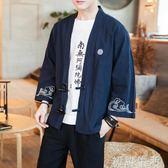 外套春夏中國風棉麻七分袖漢服大碼寬鬆道袍男日系和服復古刺繡外套潮 初語生活