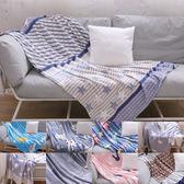 毯子【法蘭絨8款任選】;極致輕柔;四季毯;毛毯;LAMINA樂米娜