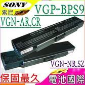 SONY 電池-索尼 電池 VGP-BPS9A/B,VGN-NR280E,VGN-NR285E,VGN-NR290E,VGN-NR295N,VGN-NR298E,VGN-NR310E,VGN-NR320E