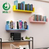 客廳置物架 免打孔墻上置物架隔板三件套客廳臥室掛壁式書架背景墻裝飾架子【快速出貨】