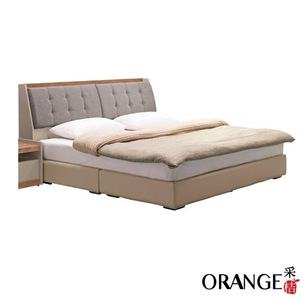 【采桔家居】拿索 現代5尺亞麻布雙人床台組合(床頭箱+皮革床底+不含床墊)