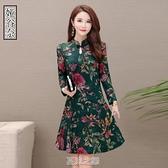 初秋改良旗袍高端新款氣質流行洋裝秋大碼遮肚長袖女裝裙子 快速出貨