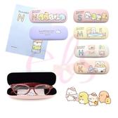 日本 SAN-X 角落生物 硬殼眼鏡盒 字母系列 附眼鏡擦拭布 多款供選 ☆艾莉莎ELS☆