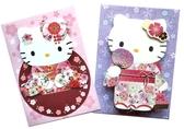 【卡漫城】 Hello Kitty 立體 卡片 和服 二選一 ㊣版 萬用卡 站立擺飾 祝福賀卡 凱蒂貓 燙金 收藏