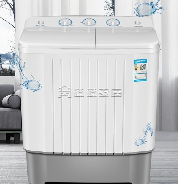 洗衣機半自動洗衣機家用8.2/9.2/10公斤雙桶雙缸筒小型大容量波輪天鵝絨YYJ 【618特惠】