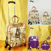 拉桿包女大容量旅行包軟包可折疊22寸拉桿箱 萬向輪行李包男 手提 〖korea時尚記〗
