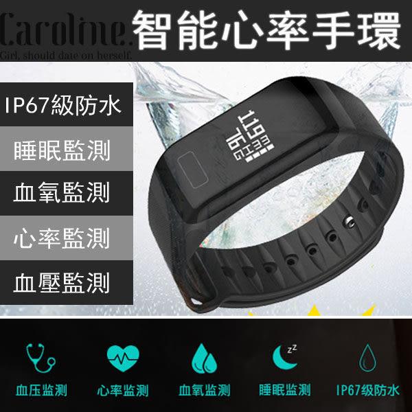 《Caroline》★//智慧手錶 //血壓血氧疲勞度監測//動態心率監測智能手錶69593