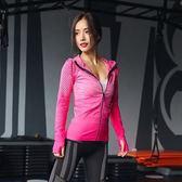 運動外套-連帽修身漸層跑步健身女夾克4色73uk25[時尚巴黎]