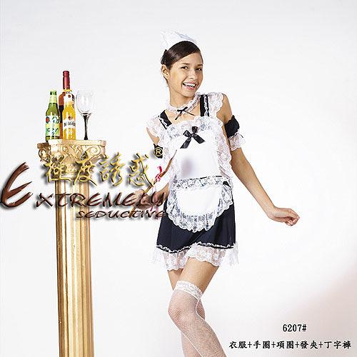 傳說情趣~【Extremely seductive】女傭服