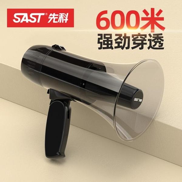 可錄音循環喊話器大聲公手持高音擴音器擺攤貨地攤賣菜小叫賣機嗽叭戶外吶叫買廣播大啦叭喇叭