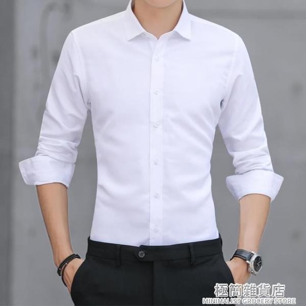 素面襯衫男士長袖純色商務休閒時尚襯衫修身白色職業男上班工裝大碼襯衣潮 聖誕節全館免運