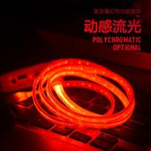 蘋果6流光發光數據線iPhone7原裝type-c跑馬燈8/x抖音同款充電器