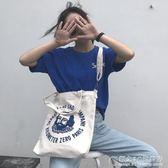帆布包女單肩韓國簡約百搭包斜挎包學生韓原宿