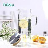 冷水壺涼水壺玻璃水壺涼水杯耐熱大容量涼茶壺果汁壺