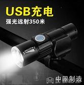 車燈 自行車燈夜騎強光USB充電前燈山地車裝備配件防水超亮騎行手電筒【免運快出】
