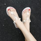 夾腳涼鞋 33-40夏新款波西米亞串珠水鉆平底平跟坡跟夾腳夾趾沙灘涼鞋 AW3801『愛尚生活館』