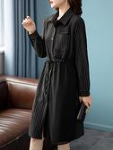 洋裝 大碼連身裙秋季條紋網紗拼接翻領收腰綁帶長袖連身裙女NB11快時尚