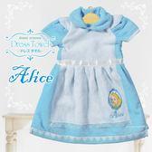 限定迪士尼愛麗絲刺繡印花洋裝 擦手毛巾