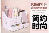 實木雕花收納盒 收納盒 桌面組合抽屜化妝品飾品收納架 化妝盒    3C公社