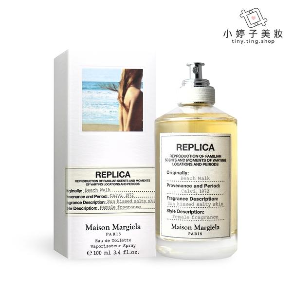 Maison Margiela REPLICA Beach Walk 沙灘漫步淡香水 100ml《小婷子美妝》