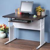 Homelike 巧思辦公桌-加厚桌面100cm(附鍵盤)桌面:胡桃/桌腳:白/飾板