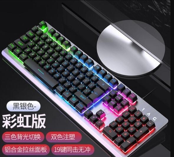 鍵盤 鍵盤鼠標耳機臺式電腦筆記本外接USB有線家用金屬薄膜【快速出貨八折下殺】
