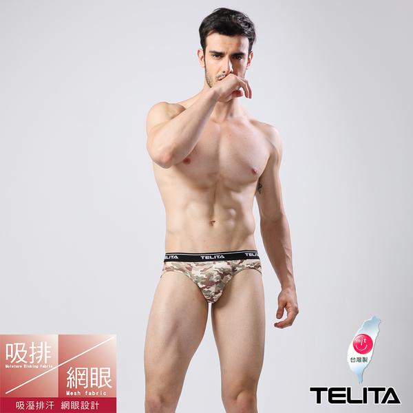 男內褲【TELITA】吸溼涼爽迷彩網眼運動三角褲 沙漠綠