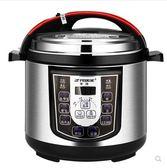壓力鍋高壓鍋電壓力鍋雙膽高壓鍋壓力鍋igo 220v 貝兒鞋櫃