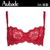 Aubade傾慕B-E蕾絲薄襯內衣(紅)DA