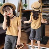 【全館】現折200女童夏裝套裝新款正韓兒童夏季洋氣童裝時髦衣休閒運動兩件套