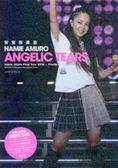 安室奈美惠寫真專集:ANGELIC TEARS