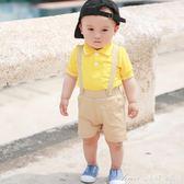 男寶寶3套裝2嬰兒童0男童1歲時尚潮衣服短袖背帶褲子短褲夏裝夏季艾美時尚衣櫥