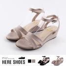 [Here Shoes]涼拖鞋-MIT台灣製 皮質/絨鞋面 一字純色休閒 跟高5cm 楔形涼鞋-KT3921