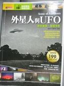 【書寶二手書T9/科學_PLQ】外星人與UFO_探索發現系列編委會