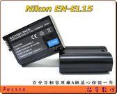 Nikon EN-EL15 ENEL15 防爆鋰電池 A級蕊心保固一年 D810 D800 D800E D750 D610 D600 D7200 D7100 D7000 V1 V2