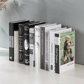 假書簡約現代假書仿真書道具書裝飾品擺件咖啡廳樣板房美式攝影模型書 好再來小屋 igo