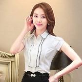 ZY-1614-PF滾邊花苞袖OL服飾短袖襯衫~美之札