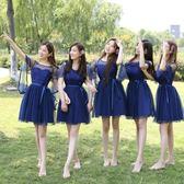 【優選】伴娘服短款女韓版姐妹團畢業聚會活動小禮服