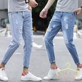 夏季潮男破洞九分牛仔褲 男士潮牌修身小腳休閒9分褲子 男薄款淺色 萬聖節狂歡價