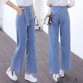 闊腿牛仔褲顯瘦百搭寬褲
