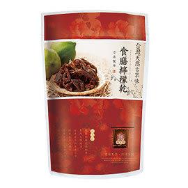 台灣綠源寶 台灣天然古早味 食膳檸檬乾 130g *6包 古法製作