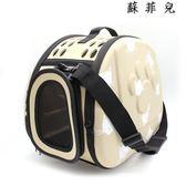寵物貓咪背包外出便攜旅行包