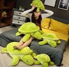 【85公分】仿真烏龜玩偶 軟綿綿海龜抱枕 絨毛娃娃 聖誕禮物交換禮物 生日禮物 攝影道具
